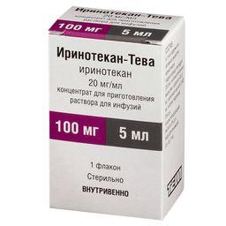 Иринотекан-Тева, 20 мг/мл, концентрат для приготовления раствора для инфузий, 5 мл, 1шт.