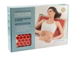 Иппликатор Кузнецова Тибетский на мягкой подложке, 41x60 см, коврик массажный на мягкой подложке, для чувствительной кожи, 1 шт.