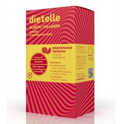 Диетелль Эластик Коллаген, таблетки жевательные, со вкусом грейпфрута, 42шт.
