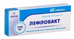 Лефлобакт, 250 мг, таблетки, покрытые пленочной оболочкой, 10шт.