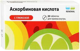 Аскорбиновая кислота с глюкозой, 100 мг+877 мг, таблетки, 20 шт.