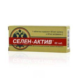 Селен-Актив, 250 мг, таблетки, 60 шт.
