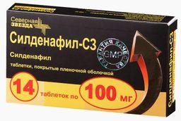 Силденафил-СЗ, 100 мг, таблетки, покрытые пленочной оболочкой, 14 шт.