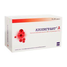 Клопигрант А, 100 мг+75 мг, капсулы с модифицированным высвобождением, 90 шт.
