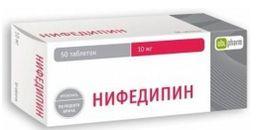 Нифедипин, 10 мг, таблетки, 50 шт.