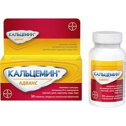 Кальцемин Адванс, таблетки, покрытые пленочной оболочкой, 30 шт.