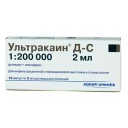 Ультракаин Д-С, 40 мг+5 мкг/мл, раствор для инъекций, 2 мл, 10шт.