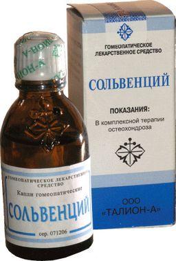 Сольвенций, капли гомеопатические, 25 мл, 1 шт.