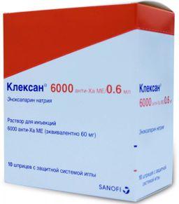 Клексан, 6000 анти-Ха МЕ/0.6 мл, раствор для инъекций, 0.6 мл, 10шт.