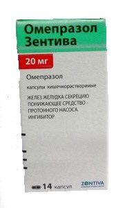 Омепразол Зентива, 20 мг, капсулы кишечнорастворимые, 14шт.