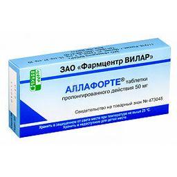 Аллафорте, 50 мг, таблетки пролонгированного действия, 10 шт.