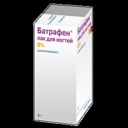 Батрафен (лак), 8%, лак для ногтей, 3 г, 1 шт.