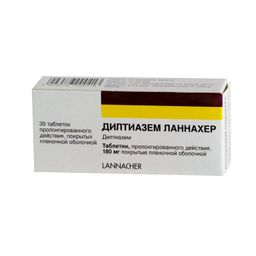Дилтиазем Ланнахер, 180 мг, таблетки пролонгированного действия, покрытые пленочной оболочкой, 30 шт.