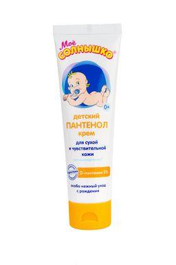 Мое солнышко Детский Пантенол крем