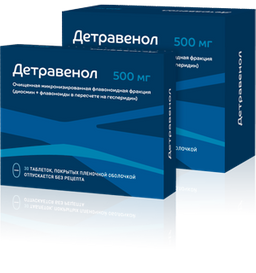 Детравенол, 500 мг, таблетки, покрытые пленочной оболочкой, комбиупаковка 1+1, 30 шт.
