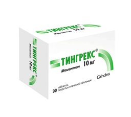 Тингрекс, 10 мг, таблетки, покрытые пленочной оболочкой, 90 шт.