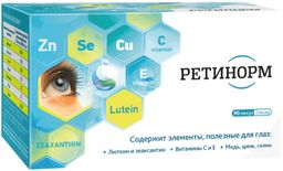 Ретинорм, 500 мг, капсулы, 90 шт.