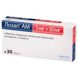 Лозап АМ, 5 мг+50 мг, таблетки, покрытые пленочной оболочкой, 30шт.