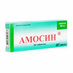 Амосин, 500 мг, таблетки, 20 шт.