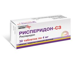 Рисперидон-СЗ, 4 мг, таблетки, покрытые пленочной оболочкой, 30 шт.