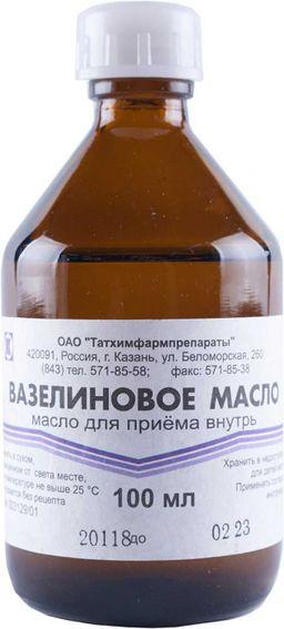 Вазелиновое масло, масло для приема внутрь, 100 мл, 30 шт.