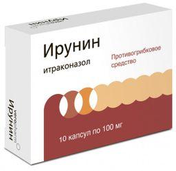 Ирунин, 100 мг, капсулы, 10 шт.