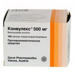 Конвулекс, 500 мг, капсулы мягкие, 100 шт.