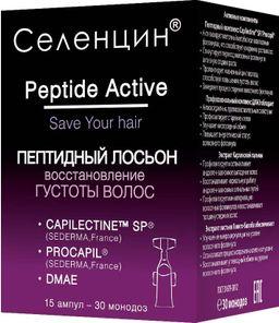 Селенцин пептидный лосьон для восстановления густоты волос, лосьон для укрепления волос, 5 мл, 15 шт.