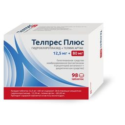 Телпрес Плюс, 12.5 мг+80 мг, таблетки, 98 шт.