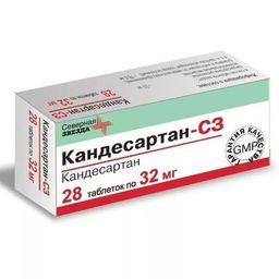 Кандесартан-СЗ, 32 мг, таблетки, 28 шт.