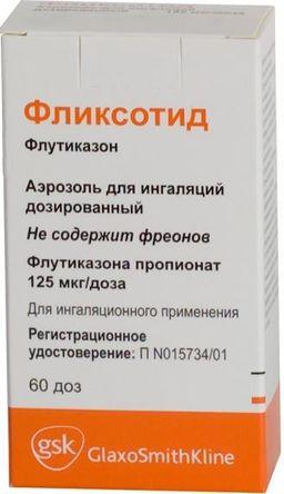 Фликсотид, 125 мкг/доза, 60 доз, аэрозоль для ингаляций дозированный, 1 шт.