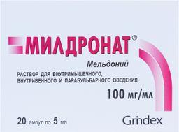 Милдронат, 100 мг/мл, раствор для внутривенного, внутримышечного и парабульбарного введения, 5 мл, 20шт.