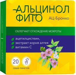 Альцинол Фито
