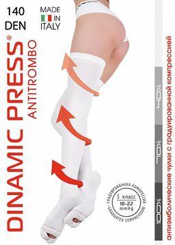 Dinamic Press ANTITROMBO short Чулки антиэмболические