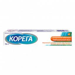Корега Ежедневная фиксация Нейтральный вкус, крем для фиксации зубных протезов, 70 г, 1шт.