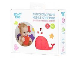 Roxy-kids Антискользящие мини-коврики для ванны