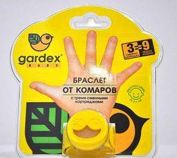 Gardex baby браслет от комаров с 3-мя сменными картриджами