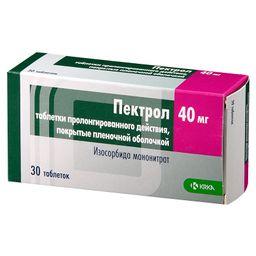 Пектрол, 40 мг, таблетки пролонгированного действия, покрытые пленочной оболочкой, 30 шт.