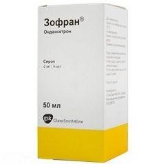Зофран, 4 мг/5 мл, сироп, 50 мл, 1 шт.