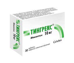 Тингрекс, 10 мг, таблетки, покрытые пленочной оболочкой, 30 шт.