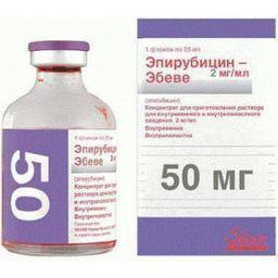 Эпирубицин-Эбеве, 2 мг/мл, концентрат для приготовления раствора для внутривенного и внутриполостного введения, 50 мл, 1 шт.