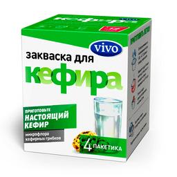 Vivo Закваска Кефир