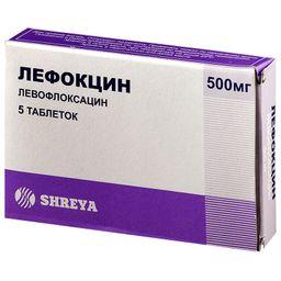 Лефокцин, 500 мг, таблетки, покрытые пленочной оболочкой, 5 шт.
