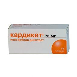 Кардикет, 20 мг, таблетки пролонгированного действия, 50 шт.