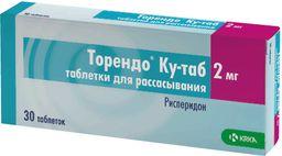 Торендо Ку-таб, 2 мг, таблетки для рассасывания, 30 шт.
