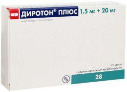 Диротон Плюс, 20 мг+1.5мг, капсулы с модифицированным высвобождением, 28шт.