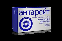 Антарейт, 800/40 мг, таблетки жевательные, 12шт.