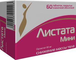 Листата Мини, 60 мг, таблетки, покрытые пленочной оболочкой, 60шт.