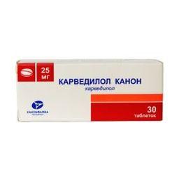 Карведилол Канон, 25 мг, таблетки, 30шт.