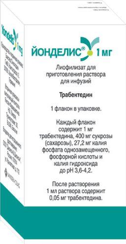 Йонделис, 1 мг, лиофилизат для приготовления раствора для инфузий, 1 шт.